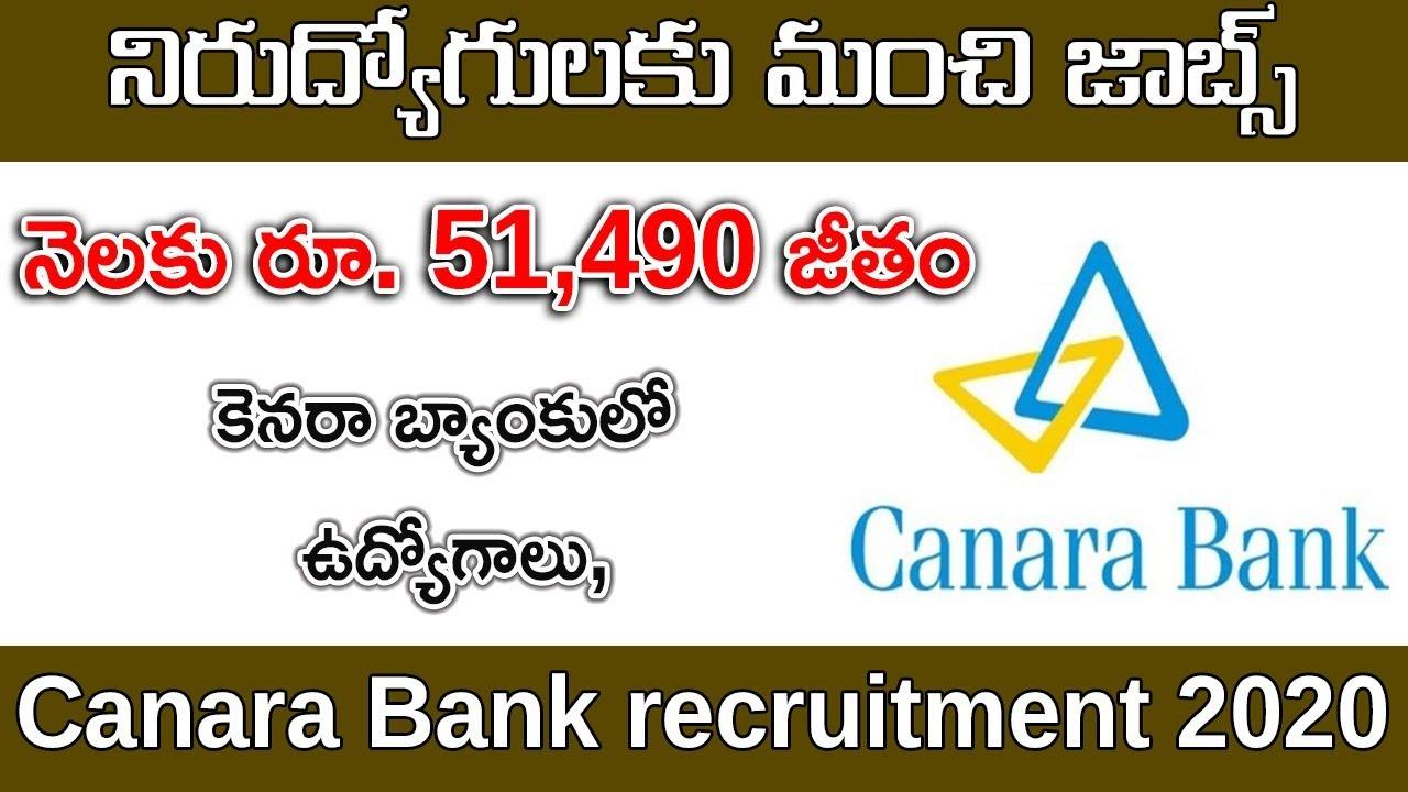 Canara Bank SO Recruitment Notification | Canara bank vacancy 2020 | Latest Bank Jobs 2020 in Telugu