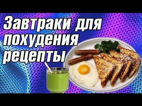 Коктейли для похудения - рецепты с фото на  (80