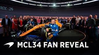 McLaren Plus Fan Reveal | MCL34 launch | A night to remember