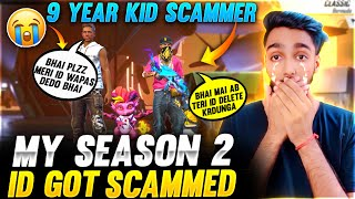 AAWARA Season 2 HipHop ID Got Scammed ? 9 Year Old Kid Scammer || Free Fire