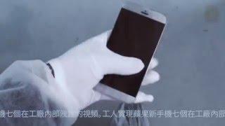 видео Новый концепт ультратонкого iPhone 7