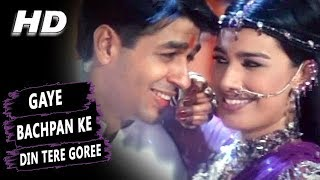 Gaye Bachpan Ke Din Tere Goree| Sukhwinder Singh,Jaspinder Narula | Border Hindustan Ka Songs | Mink