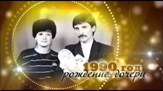 """Красивый клип """"Серебряная свадьба"""" Балаково"""