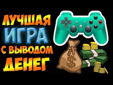 Казино vulkan Покровск download Приложение вулкан Шаркан установить