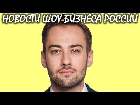 Шепелев шокировал заявлением о вранье семьи Фриске. Новости шоу-бизнеса России.