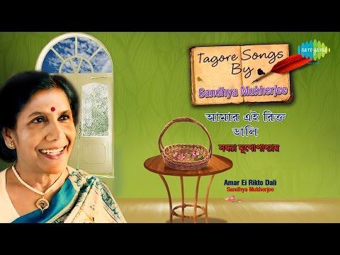 Best of Sandhya Mukherjee | Amar Ei Rikto Dali | Audio Jukebox
