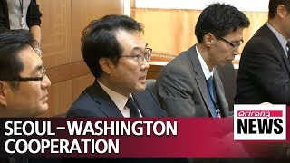 Top nuclear envoys to discuss progress in N. Korea talks