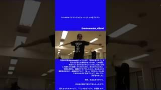 廣田あいか ぁぃぁぃ インスタ ストーリー. 私立恵比寿中学 エビ中 真山...