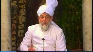 Urdu Tarjamatul Quran Class #139, Surah Al-Nahl 78-94, Islam Ahmadiyyat
