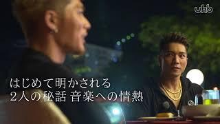 EXILE TRIBE 男旅 特別編 SHOKICHI&SWAY セブ島オトコ2人旅 地上波北海...