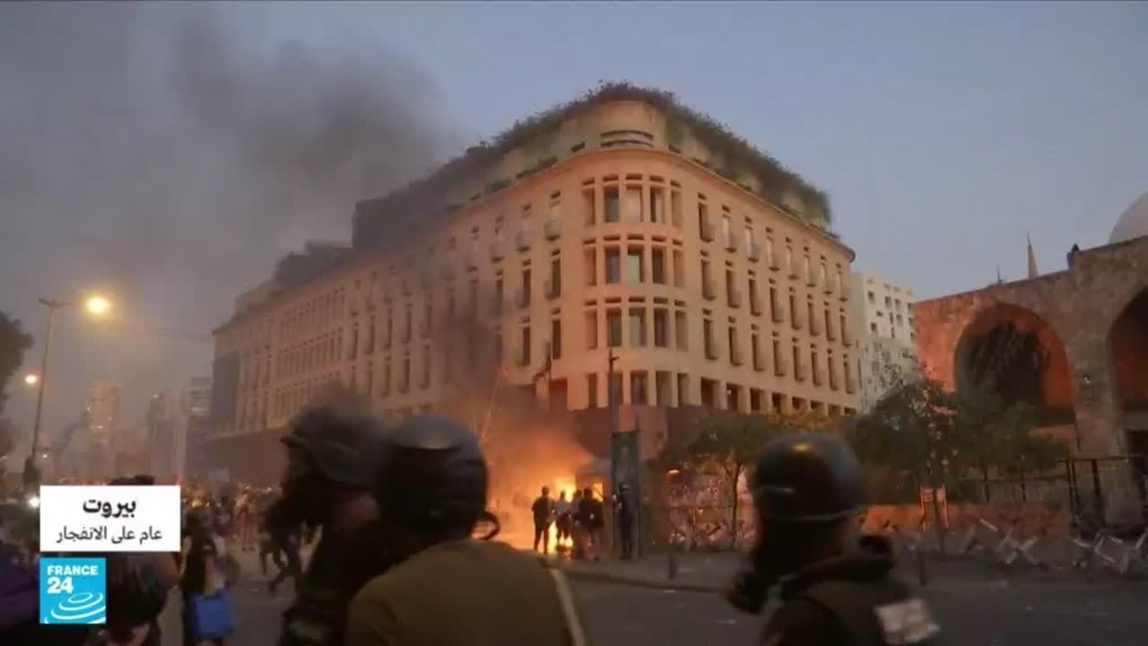 صور من المظاهرات في بيروت في الذكرى الأولى لانفجار المرفأ  - نشر قبل 6 ساعة