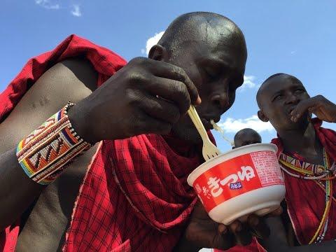 【マサイ族】赤いきつね&緑のたぬきinケニア Maasai & Kenyan people meet the famous Japanese instant cup UDON & SOBA