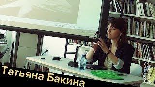 8 лекций Школы дизайна НИУ ВШЭ: 5/8
