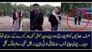 Pakistani British Girl Drilling Reham Khan Over Interview to Indian News Paper
