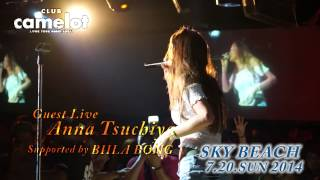 東京のディスコ、渋谷クラブキャメロット http://www.clubcamelot.jp SK...