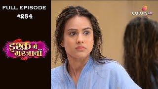 Ishq Mein Marjawan - Full Episode 254 - With English Subtitles
