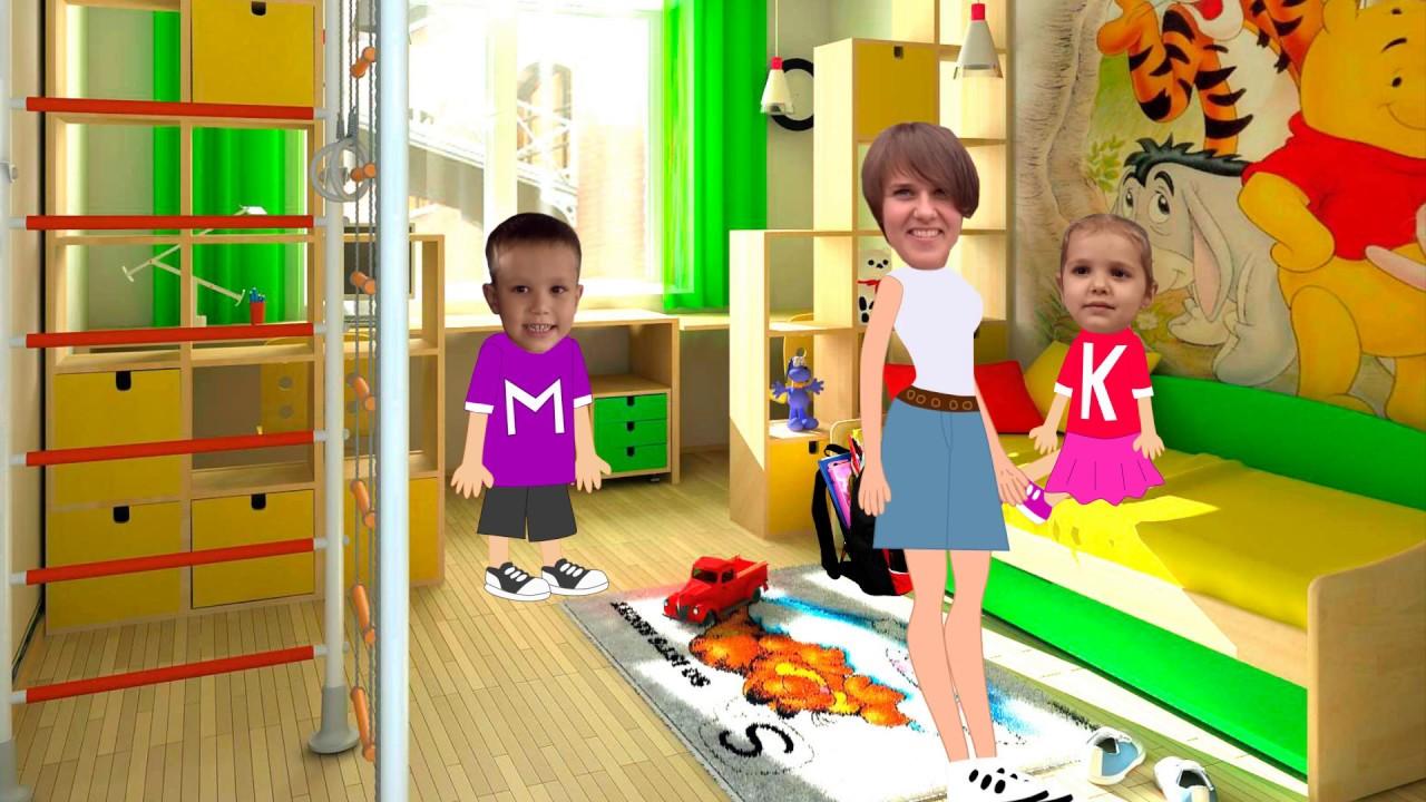 Мисс Кэти и Мистер Макс Не Ябеда Новая серия 2016 мультик для детей Mister MaX