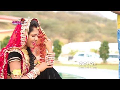 एक बार फिर धूम मचाने आ गया राखी रंगीली का DJ सांग - बन्ना धोको मत दीजो - Rajasthani Song - HD Video