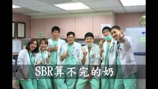 微 陰疼醫師mv-中國附醫102年intern night影片
