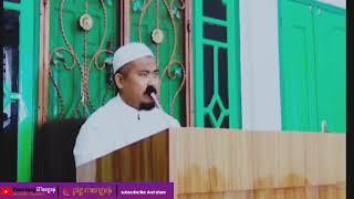 Ustadz Ahmad Taufik Hasnuri  Sunnah Mendoakan