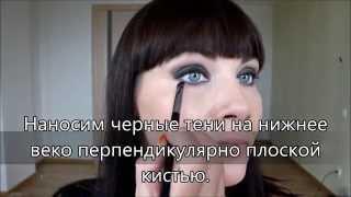 Видео урок Smoky eyes зеленый