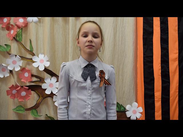 Изображение предпросмотра прочтения – КристинаЯковлева читает произведение «Мальчик из села Поповки» С.Я.Маршака