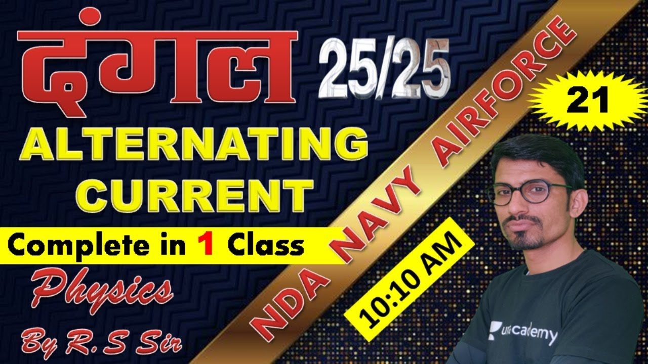 Physics Alternating Current (Class-21)//NDA-AIRFORCE-NAVY// BY- R.S SIR // @R.S SIR