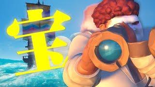 【海賊】あの伝説の海賊が帰ってきた!【日常組】
