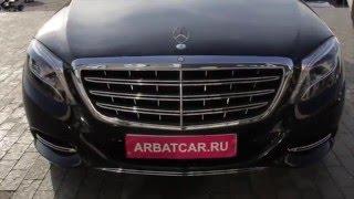 Прокат автомобилей без водителя Maybach / майбах черный(, 2016-01-15T14:26:06.000Z)