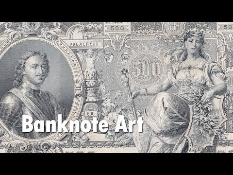 Banknote Art: Imperial Russia 500 Rubles 1912