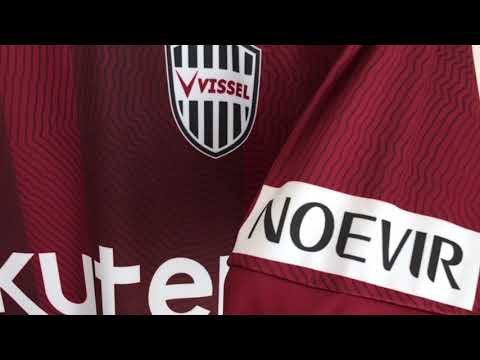 A.Iniesta!! Vessel Kobe 2018 Home Jersey Review!