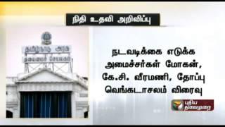Tamilnadu government announces compensation to Ranipet SIPCOT accident victims