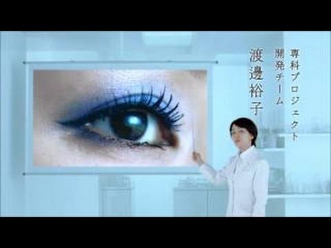小池栄子 専科 CM スチル画像。CM動画を再生できます。