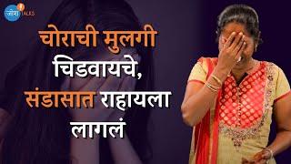 मोलकरणीच्या मुलीने CA बनून असे दिले उत्तर   Struggle To Success  Kalpana Dabhade  Josh Talks Marathi