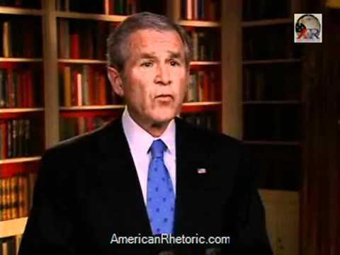 President George W. Bush - Troop Surge Plan Announcement