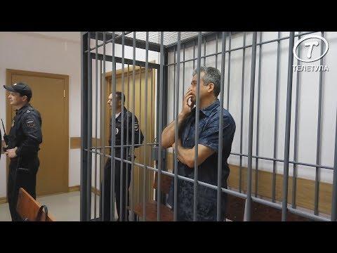 Глава администрации Новомосковска Вадим Жерздев взят под стражу