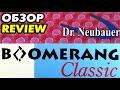 Dr Neubauer Boomerang Classic OX: обзор длинных шипов