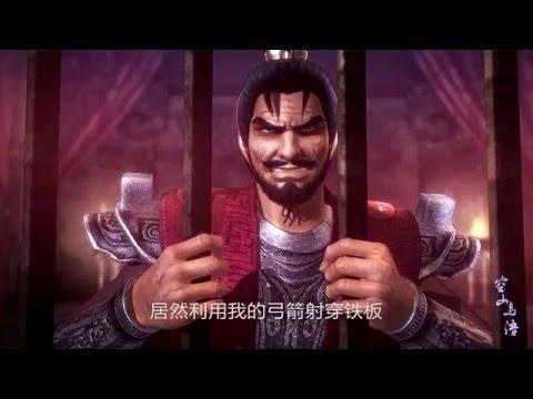China classical animation film 动漫: 秦时明月特别篇: 火凤天舞3