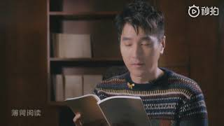 Mark Chao speaks English: Audiobook The Little Prince - trailer