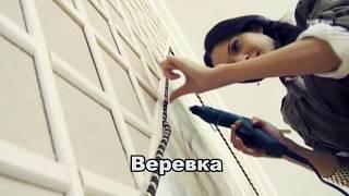 Как сделать панно на стене своими руками
