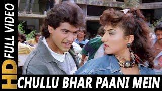 chullu-bhar-paani-mein-doob-ja-udit-narayan-virodhi-1992-armaan-kohli-harsha-mehra-anita-raj