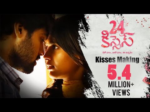 Kisses Making Video | 24 Kisses | Adith Arun, Hebah Patel | AyodhyaKumar Krishnamsetty