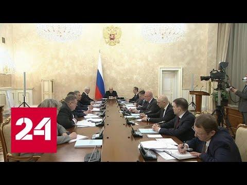 Мишустин анонсировал меры поддержки МСП в условиях коронавируса - Россия 24