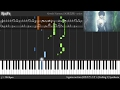 أغنية 3-gatsu no Lion Ending 3 - orion (Synthesia)