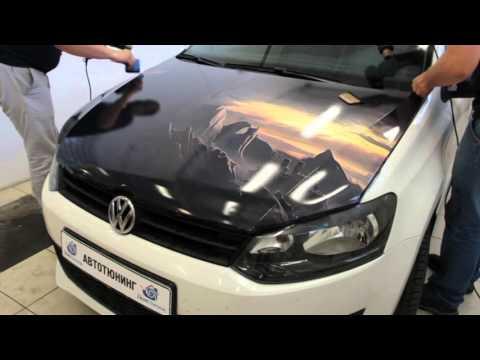 Дом Плёнок. Винилография. Установка виниловой плёнки с изображением на капот автомобиля.