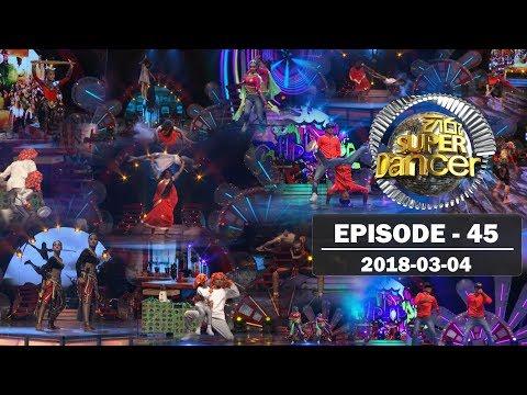 Hiru Super Dancer | Episode 45 | 2018-03-04