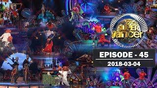 Hiru Super Dancer | Episode 45 | 2018-03-04 Thumbnail