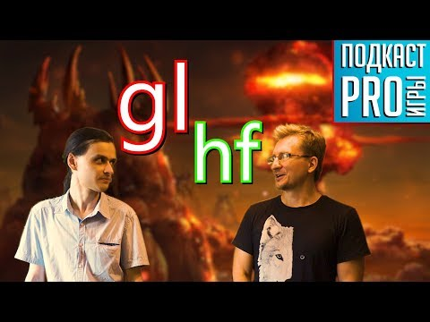Киберпанковский Observer, возвращение StarСraft, гибель Xbox One