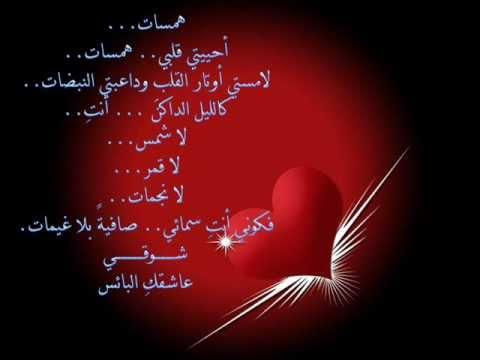 سلم عليها ياهوى ملحم بركات mp3