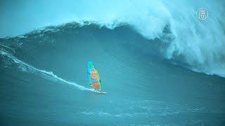 Виндсёрфер впервые покорил гигантские волны Португалии (новости)